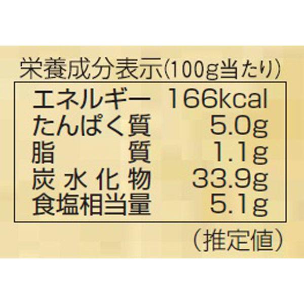 小豆島で炊いたかつおしょうが1個