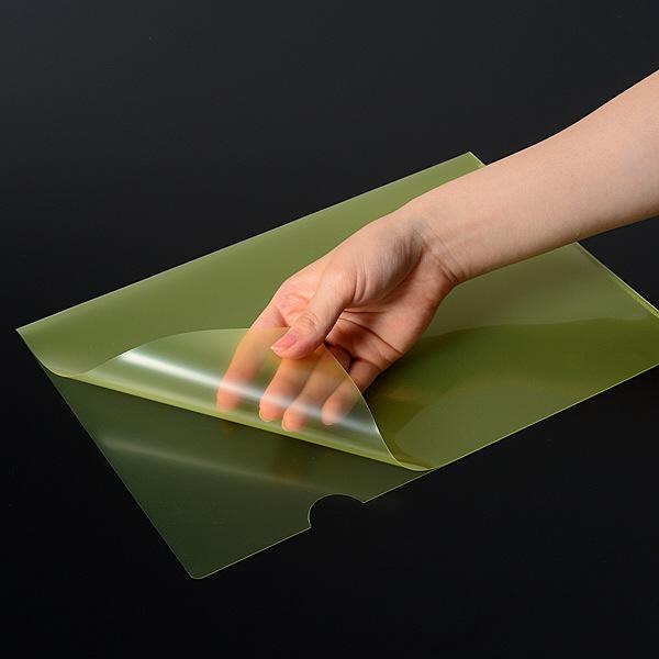 高透明クリアホルダー A4 黄 10枚