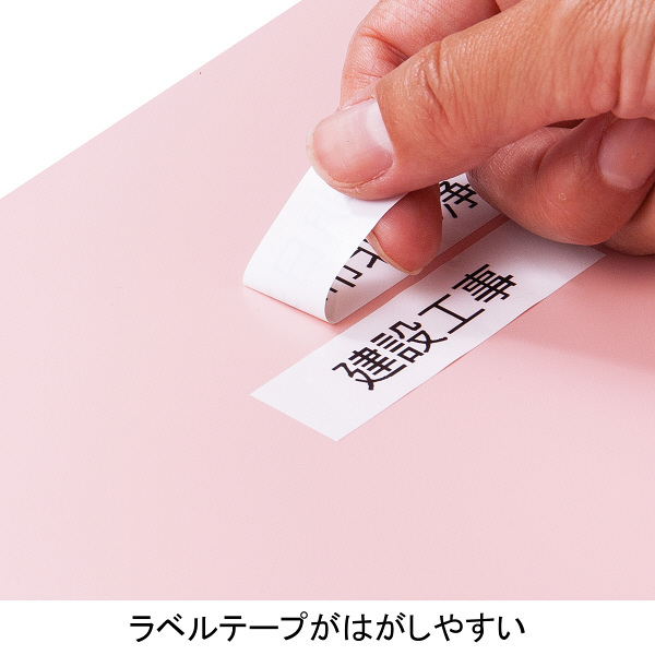 背幅伸縮ファイル PP製 A4タテ ピンク アスクル