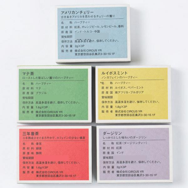 TAKIBI ティーセット5個入り 1個