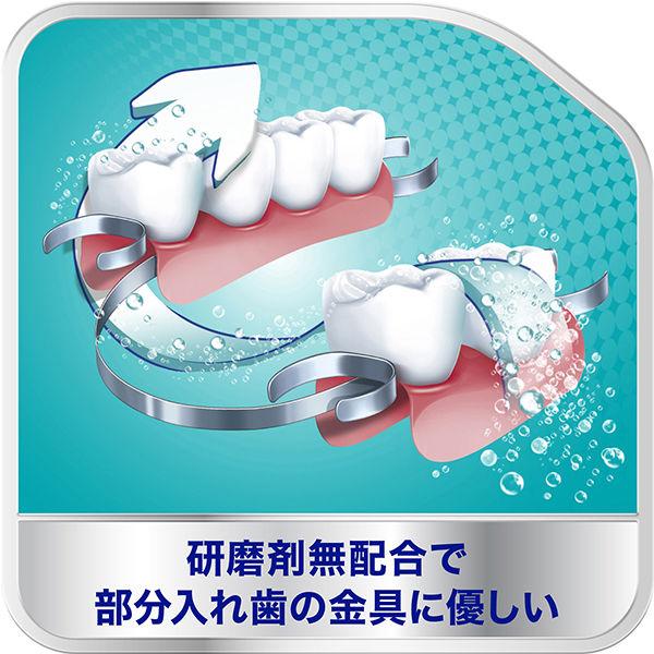 ポリデントNEO 入れ歯洗浄剤 48錠