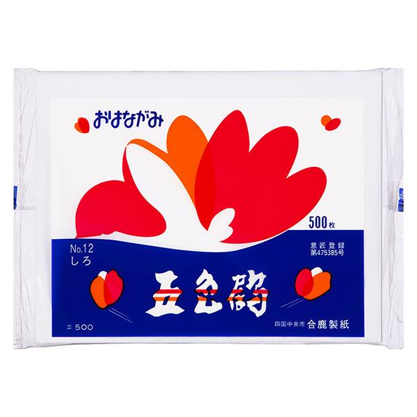 五色鶴おはながみ 白 248×192 NO.12 1袋(500枚入) 合鹿製紙