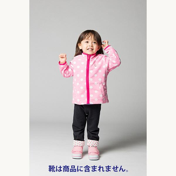 ラッキーパック ピンク女の子 90cm