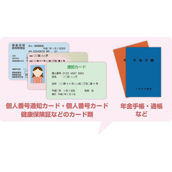 通帳&カードケース レザフェス 黒