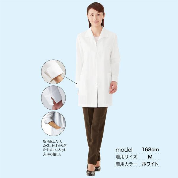 KAZEN レディスジップアップ診察衣(ドクターコート ハーフ丈) 128-90 ホワイト M