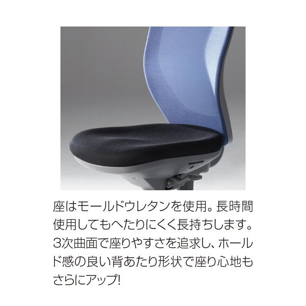 アイリスチトセ BIT-MXシリーズ オフィスチェア 背メッシュ 肘無し ブルー BIT-MX45M0-BL 1脚 (直送品)