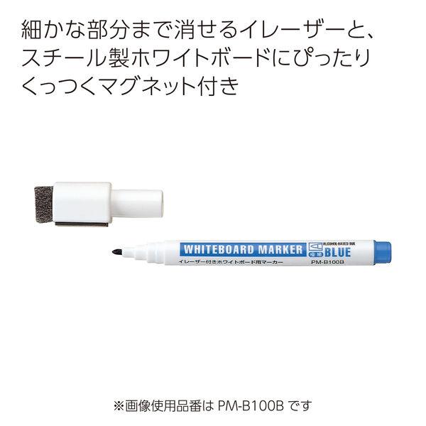 コクヨ イレーザー付きホワイトボード用マーカーマグネット付 黒 極細 PM-B100D