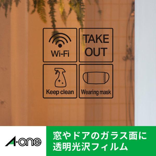 エーワン 屋外でも使えるサインラベルシール 31032 透明 ノーカット 透明光沢 A4 1袋(10シート入)