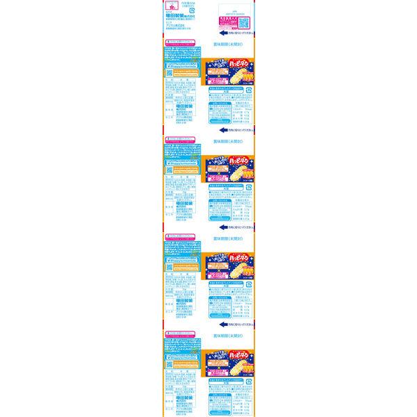 亀田製菓 ハッピーターンミニ 4連