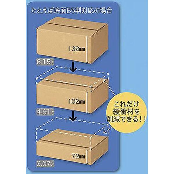 アスクル 容量可変ダンボール(浅型タイプ) B5×高さ13〜7mm 1梱包(0枚)