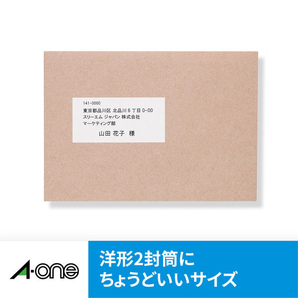 エーワン ラベルシール 表示・宛名ラベル インクジェット マット紙 白 A4 12面 1袋(20シート入) 28915