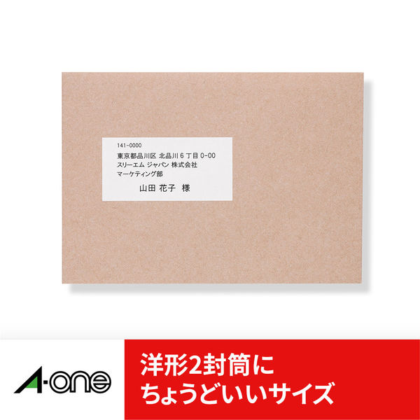 エーワン パソコン&ワープロラベルシール 表示・宛名ラベル プリンタ兼用 マット紙 白 A4 12面 1袋(20シート入) 28187