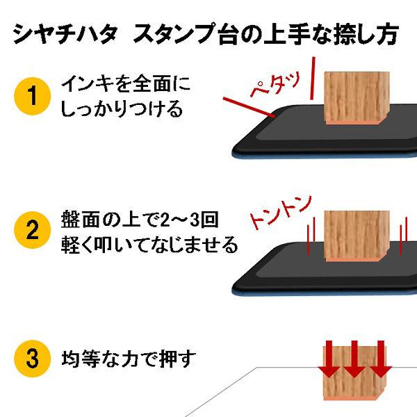 シヤチハタ×アスクル 共同企画スタンプ台 赤 3個 HGA-2AS-R