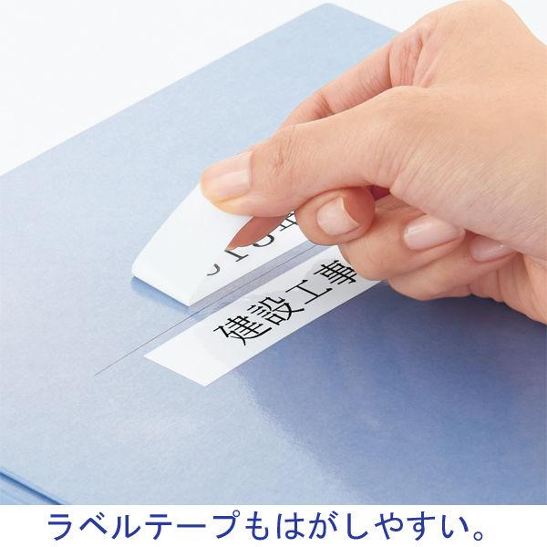 アスクル 背幅伸縮ファイルPPラミネートタイプ A4E ブルー 89995 1箱(50冊)