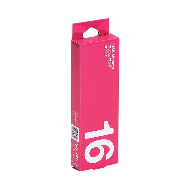 プッシュロック  16GB ピンク