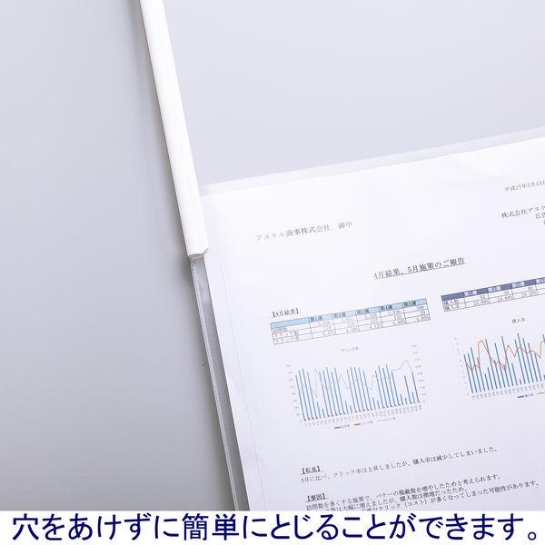 レール式クリアーホルダー A3ヨコ 50枚とじ 5冊 ホワイト アスクル