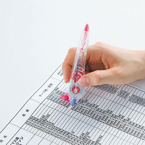 トンボ鉛筆【MONO】修正テープ モノPS2.5 2.5mm幅×6m CT-PS2.5B 10個