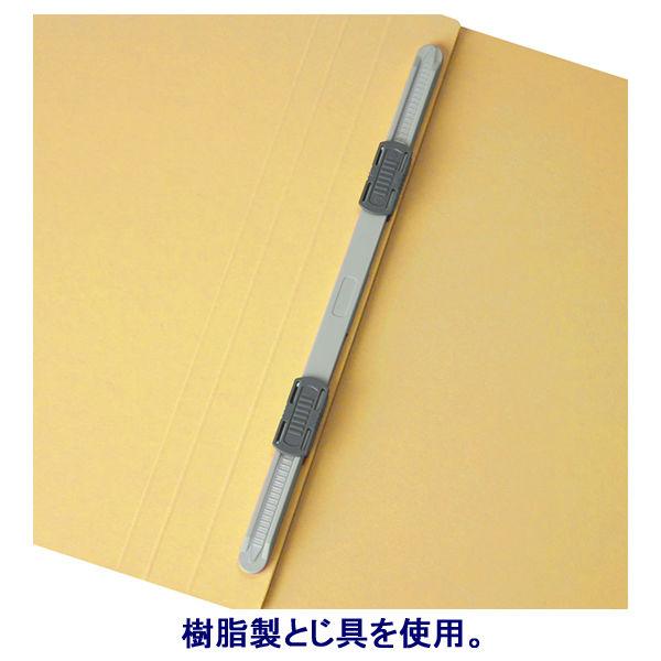 アスクル フラットファイル A4ヨコ イエロー エコノミータイプ 10冊