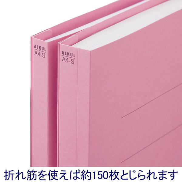 フラットファイルA4タテ ピンク 3冊