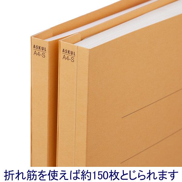 フラットファイルA4タテ イエロー 3冊