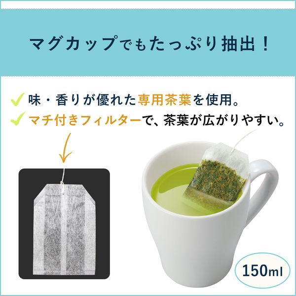 伊藤園 おーいお茶 ティーバッグ 玄米茶