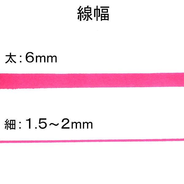 油性ペン ハイマッキー 太/細 ピンク