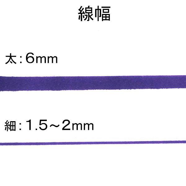 油性ペン ハイマッキー 太/細 紫