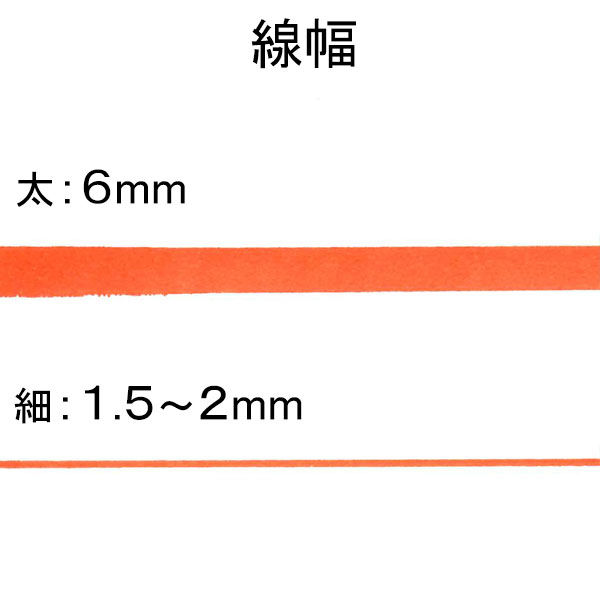 油性ペン ハイマッキー 太/細 オレンジ
