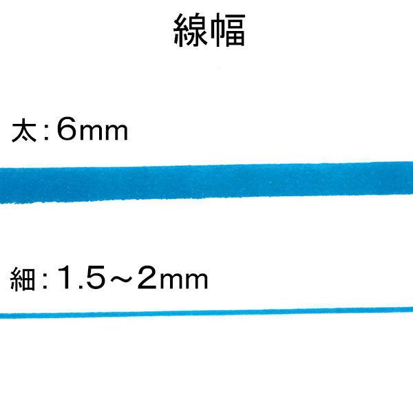 ハイマッキー 太/細字ライトブルー 油性