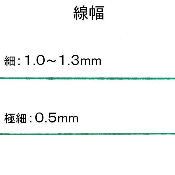 マッキー 細/極細 緑 ゼブラ