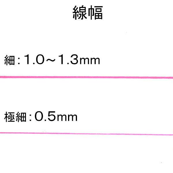 マッキー 細/極細 ピンク ゼブラ