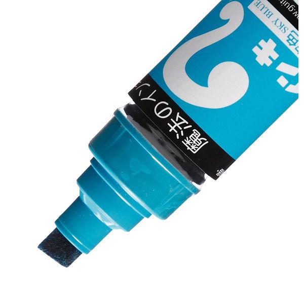 油性ペン マジックインキ 大型 空色