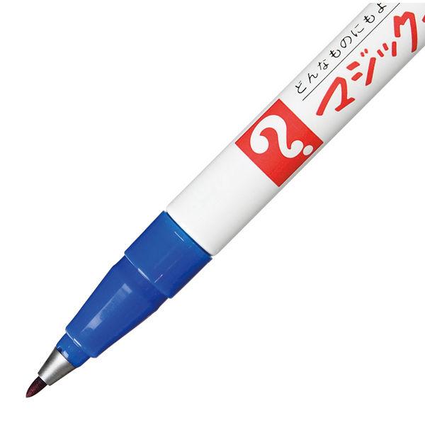 油性ペン マジックインキ 極細 青