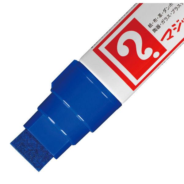 油性ペン マジックインキ 極太 青