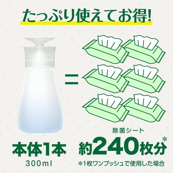 スクラビングBアルコール除菌トイレ用本体