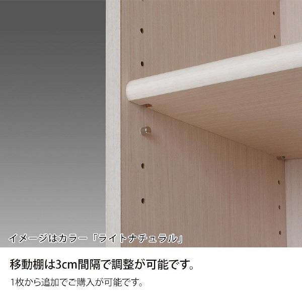 Shelfit(シェルフィット) エースラック/カラーラック 幅1165×奥行310×高さ600mm ライトナチュラル (取寄品)