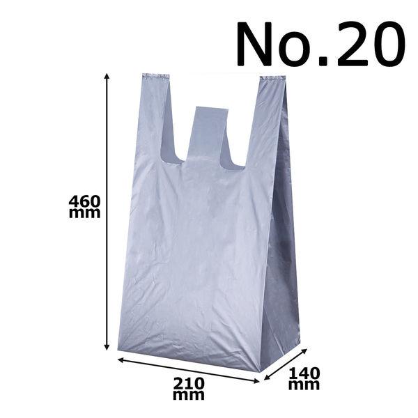 レジ袋 シルバー No.20 100枚