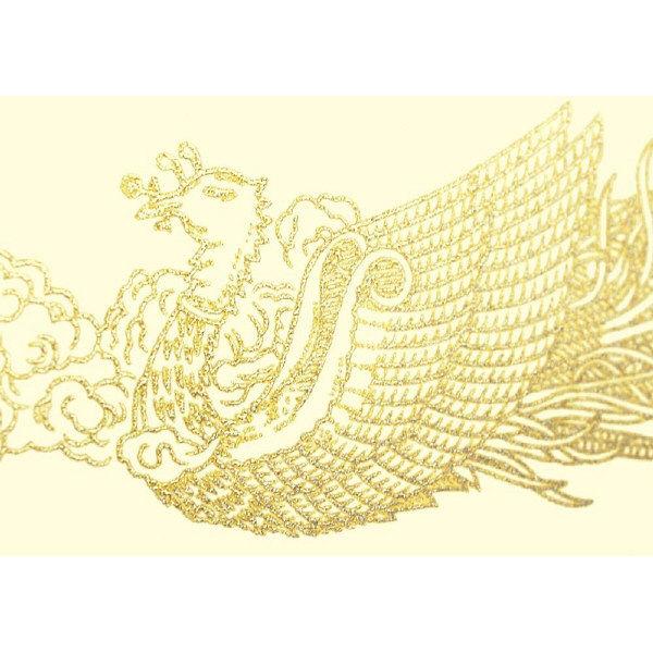 タカ印 OA賞状用紙 クリーム地 B4横型タテ書き 1袋(10枚入)