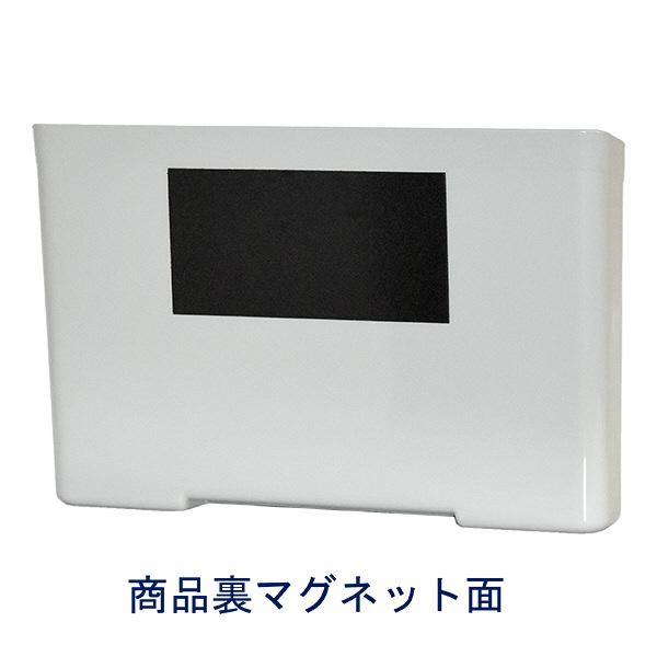 積水テクノ成型 エコ紙分別シリーズ エコペーパーポケット 薄型 1個