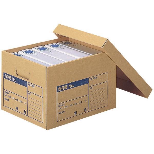 文書保存箱 A4ファイル用 20個