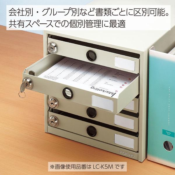 錠付レターケースレターガード A4 5段