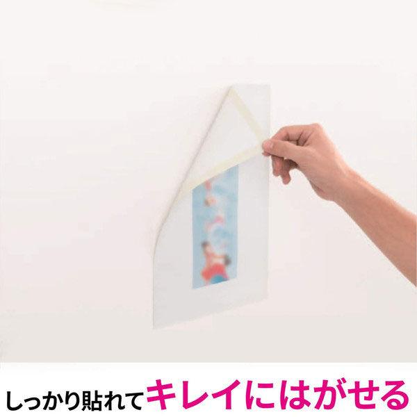 3M スコッチ(R) はがせる両面テープ 超透明厚手 0.5m厚 幅15mm×4m巻 SRT-15 1箱(10巻入) スリーエム ジャパン