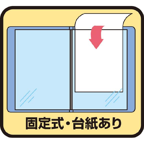 クリアーファイル A4タテ10P 青