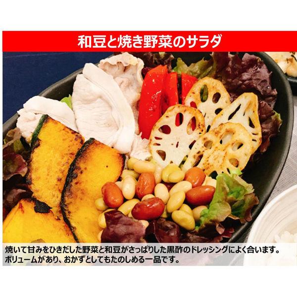 サラダクラブ 和豆ミックス 3袋