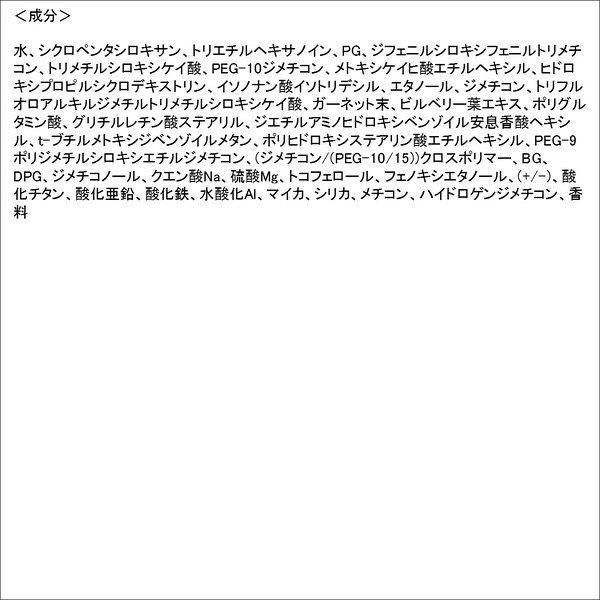 イオンデクッション ナチュラル 01