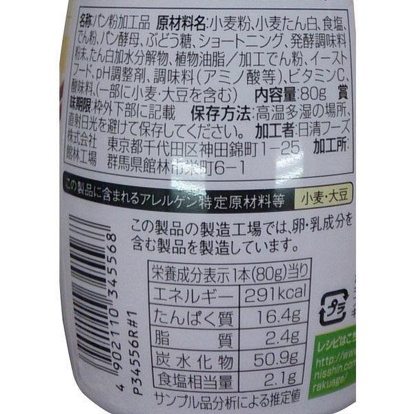 ラク揚げ パン粉80g