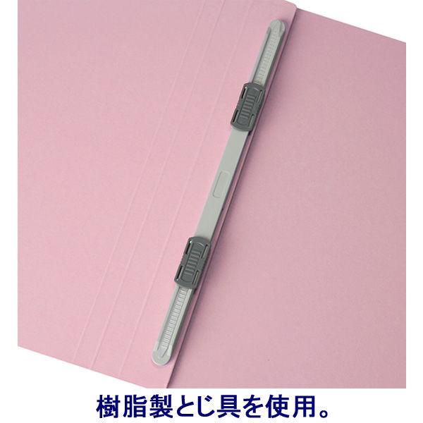 アスクル フラットファイル A4ヨコ ピンク エコノミータイプ 30冊
