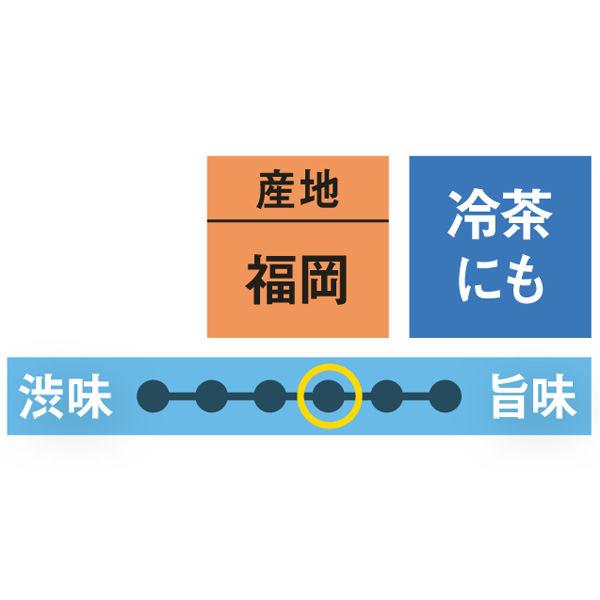 大井川茶園 八女上煎茶