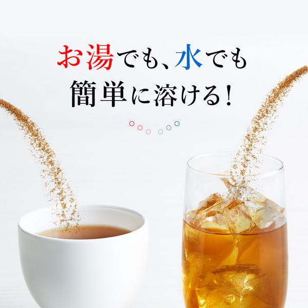 辻利 インスタントほうじ茶100本入