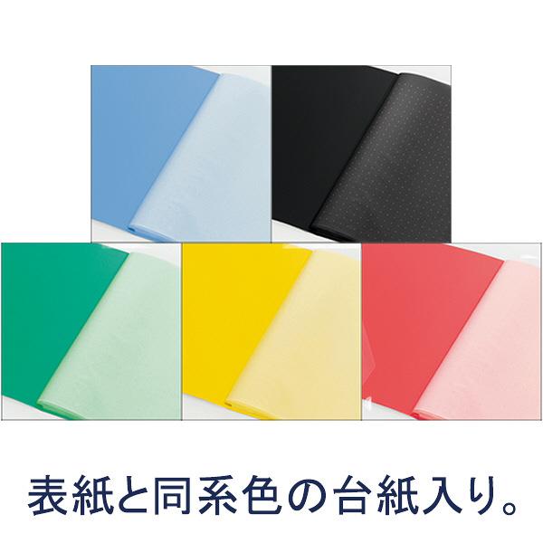 キングジム クリアーファイルカラーベース(タテ入れ) A4タテ 40ポケット5色ミックス T-132CWコミ 1箱(10冊入)